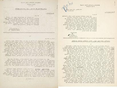 GUERRE DE 1939-1945 - Témoignages recueillis...