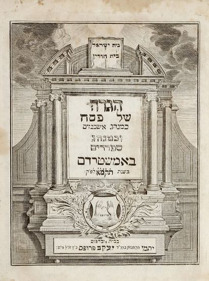 HAGADAH - Amsterdam Proops, 1781, un vol....