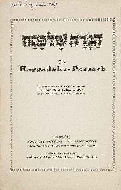 HAGADAH - Reproduction de la Haggada traduite...