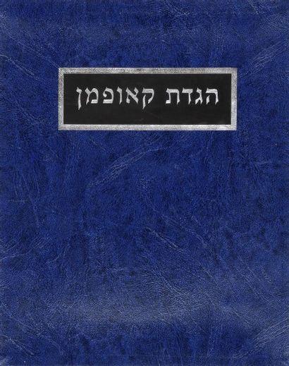 HAGADAH - The Kaufmann Haggadah. Imprimé...