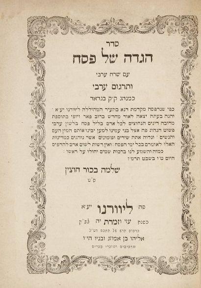 HAGADAH - Livourne, Benamozegh, 1887, un...