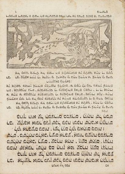 HAGADAH - Livourne, Pelforti, 1865, un vol....