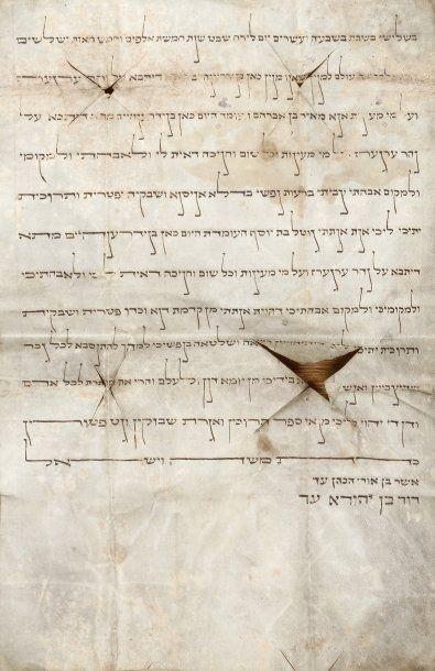 MANUSCRIT - Lettre de répudiation (Ghet)....