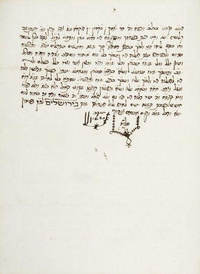 MANUSCRIT - Maroc - Collection de 19 lettres...