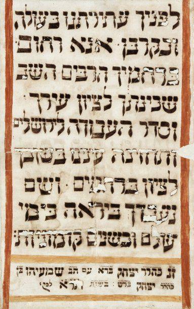 MANUSCRIT - Prière. Placard calligraphié...