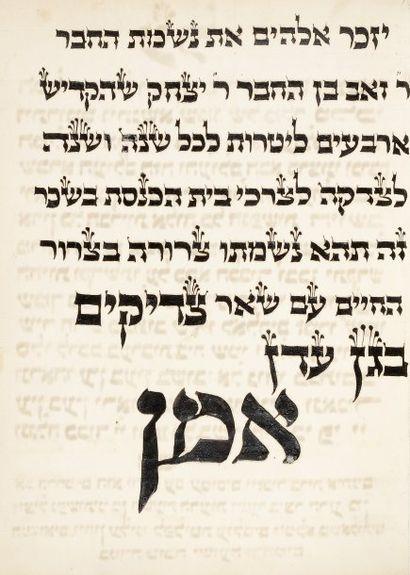 MANUSCRIT - Yizkor buch en hébreu sur papier...
