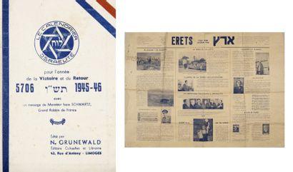 Calendrier israélite pour l'année 5706 (1945...