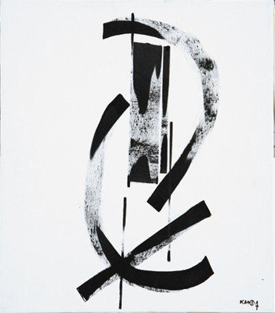 KANDA (Née en 1956)