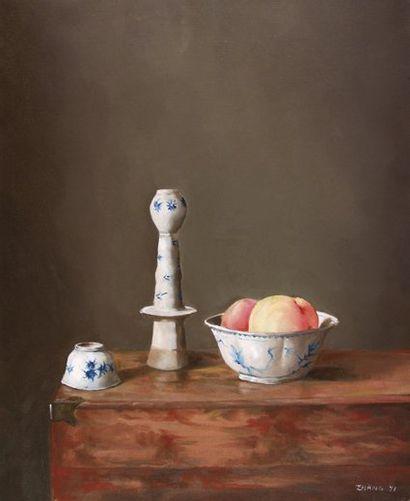 Yi ZHANG [chinois] (Né en 1986)