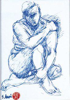 Sachiko ASAI [japonais] (Né en 1953) Un homme assis Stylo sur papier. Signé en bas...