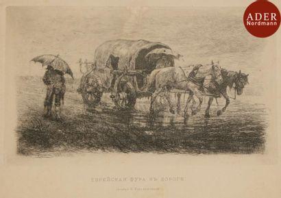 Elizaveta Zakharievna KRASNUSHKINA (1858-1912)...