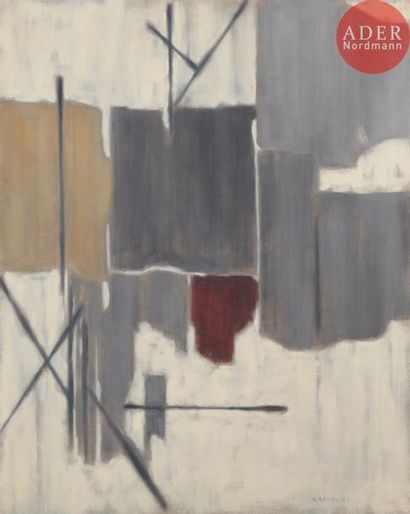 Paul KALLOS [hongrois] (1928-2001) Composition,...