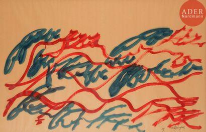 Charles LAPICQUE (1898-1988) Paysage, 1949...
