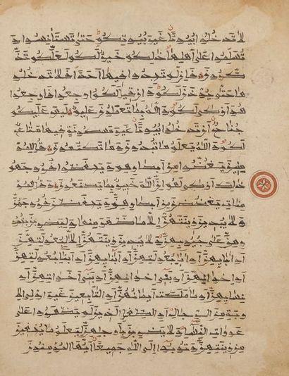 Folios de Coran, Iran et Afrique du nord,...