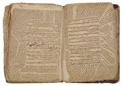 Compendium sur la jurisprudence hanafite...