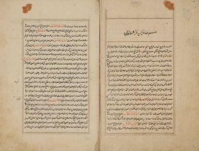 Résumé, abrégé, Javhari's al-Sahhah, d'un...