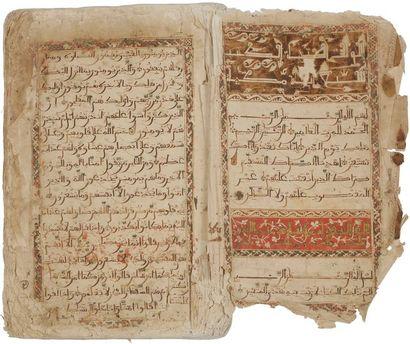 Partie de Coran, Afrique du nord, peut-être...