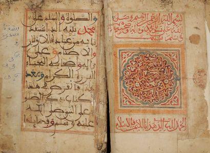 Sulayman al-Jazuli (m. 1465): Dala'il al-Khayrat,...