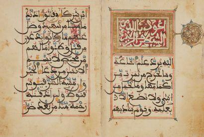 Section de Coran, Afrique du Nord Partie...