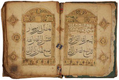Partie de Coran, Chine, XIXe siècle Texte...