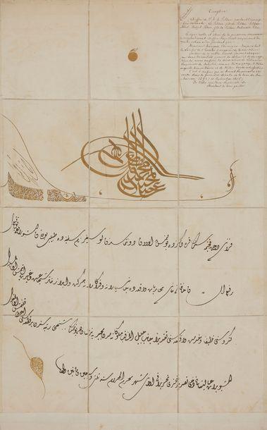 Firman du sultan 'Abdulmecid, (1839-1861),...