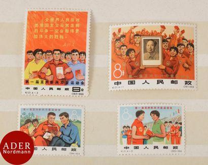 CHINE Série complète Garde Rouge. Yvert et...