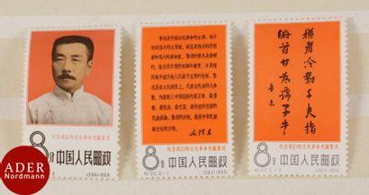 CHINE Série complète L'armée avec Mao. Yvert...