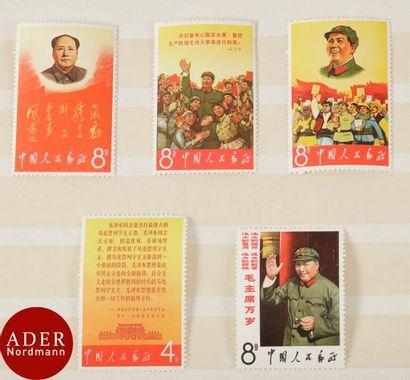 CHINE Série complète Longue vie à Mao. Yvert...