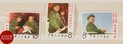 CHINE Série complète Mao. Yvert et Tellier...
