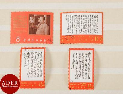CHINE Série complète Poèmes de Mao. Yvert...