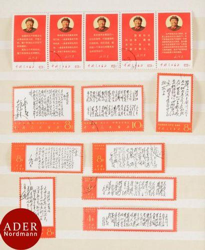 CHINE Série complète Mao et poèmes. Yvert...