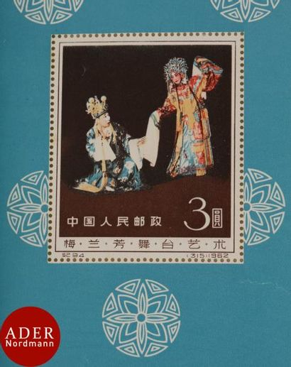 CHINE Bloc n°11 Mei Lan Fang. Neuf Adhérence,...