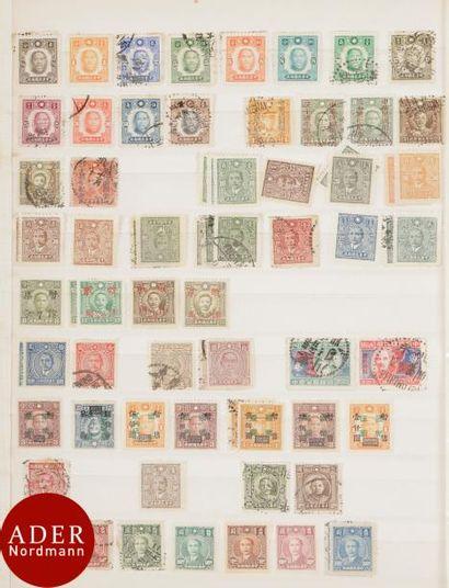 CHINE Album de timbres depuis les premières...