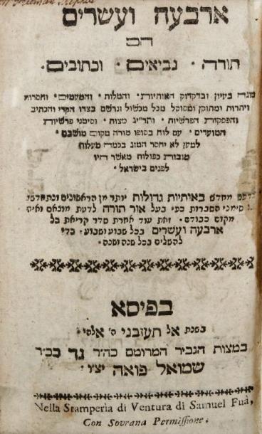 BIBLE HÉBRAÏQUE - Pise, Samuel Fùa, 1781,...