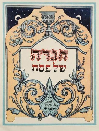 HAGADAH - La Haggadah de Pessach. A l'usage...