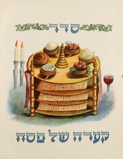 HAGADAH - La Haggadah de Pessach. A l'usage du rite Séfardi. Commentée par Joseph...