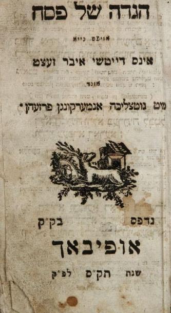 HAGADAH - Offenbach, s.n., s.d. (1810), un...