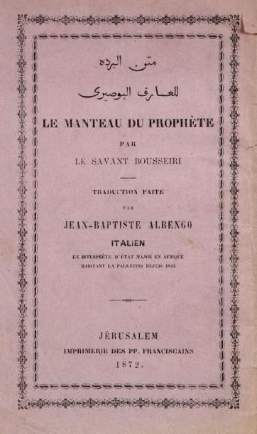 JÉRUSALEM (Impression de) - BOUSSEIRI (Mohamed...