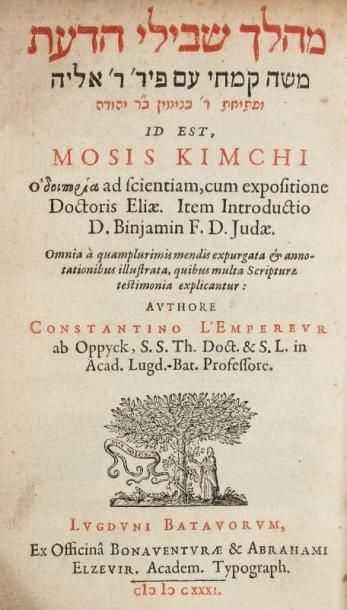 KIMHI Moïse