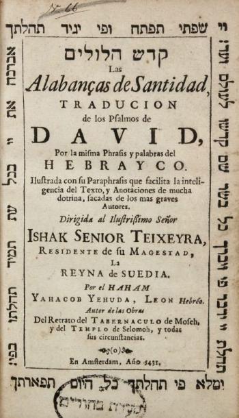 LÉON Yahacob Yehuda (Arieh, dit Leon TEMPLO, 1603-après 1675), célèbre hébraïsant, architecte et des