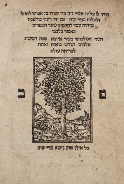 LEVITA Elie (1469-1549)