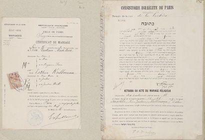 MANUSCRIT - KETOUBA - Document imprimé avec...