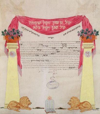 MANUSCRIT - KETOUBA - Manuscrit en hébreu...