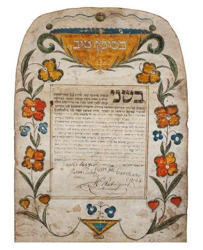 MANUSCRIT - KETOUBA - Manuscrit enluminé...