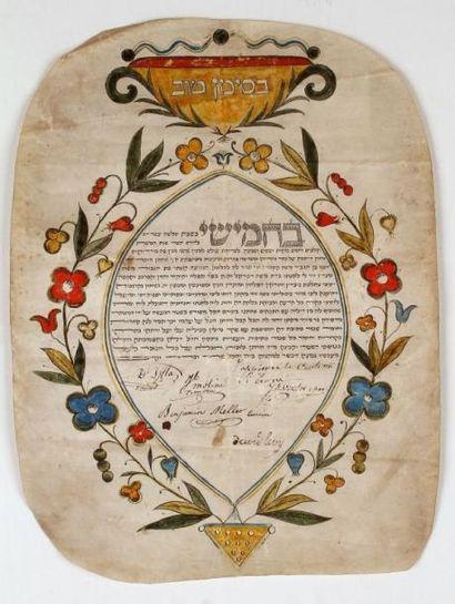 MANUSCRIT - KETOUBA (contrat de mariage)....