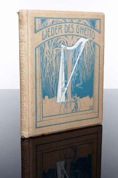 ROSENFELD Morris (trad. par Berthold FEIWEL)