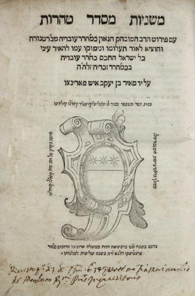 [TALMUD] - Mishnaioth miSeder Taharot (hébr.),...