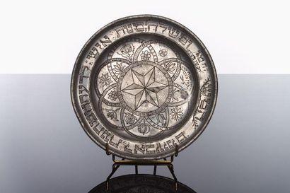 PLAT DE POURIM - Étain gravé au tremblé. Au centre du plat, le décor géométrique...