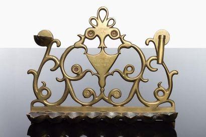 LAMPE DE HANOUCCA - Bronze ajouré. Décor...
