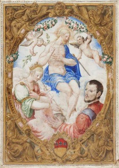 Enluminure vénitienne du XVIe siècle